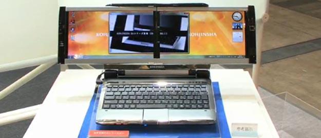 Video Demo: Kohjinsha Dual-Display Netbook Concept