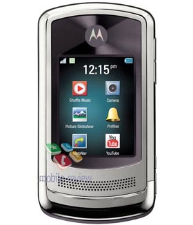 Motorola Revives New RAZR Phone, Calls It Motorola V13