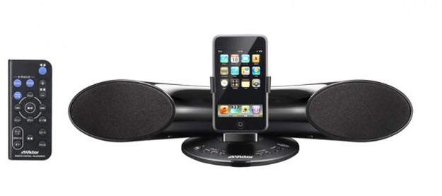 iPod Speaker System of the Future from JVC Victor