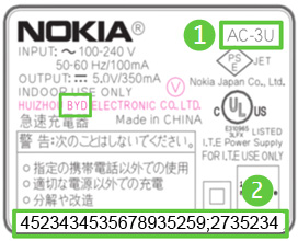 charger03 Nokia Charger Recall: How To Get Your Fix