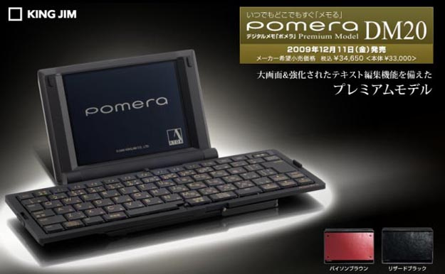 King Jim Pomera DM20 Digital Notebook, Not a Netbook