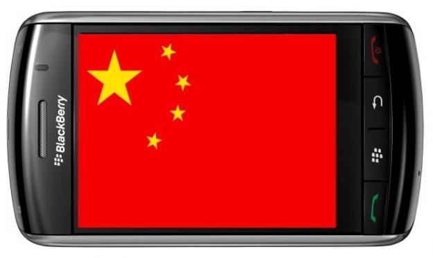 bbchina  BlackBerry Poised to Invade China via Digital China
