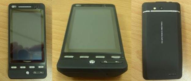 hero   GSM Version of HTC Hero Seeks FCC Approval?