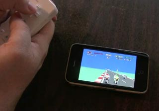 iphonemame Holy Trinity: MAME on iPhone with a Wii Remote (Video)