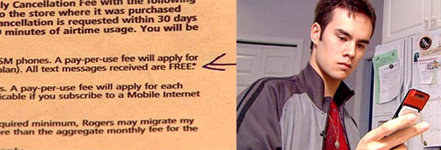"""Rogers Wireless Comes Under Fire for """"Free"""" Text Messages"""