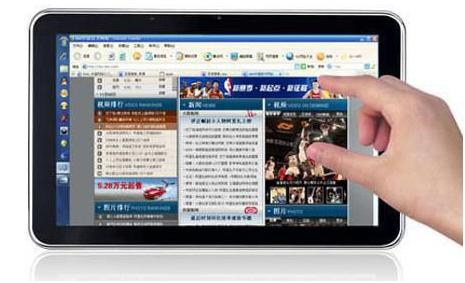 DigitalRise-X9 DigitalRise X9 multi-touch screen tablet looks like an Apple