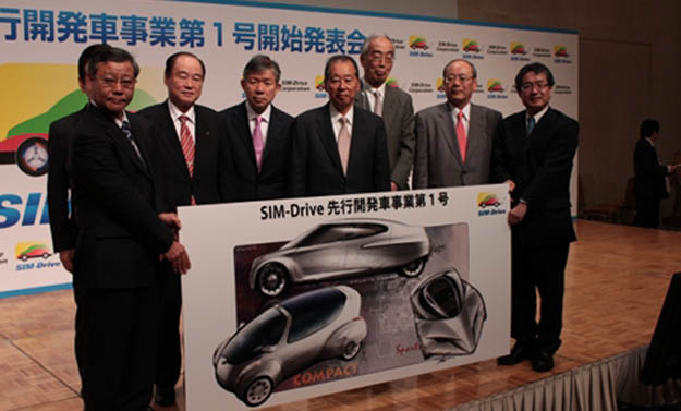 Japanese Sim-Drive Electric Car Gears Up for 2013 Launch