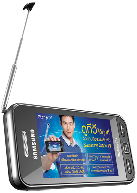 telegent-samsung Telegent mobile TV accompanies Samsung Star TV cell phone