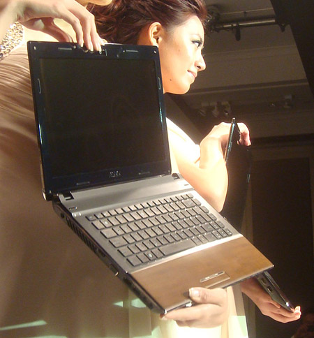 asus-bamboo Asus claims sustainable 100% recyclable bamboo laptops