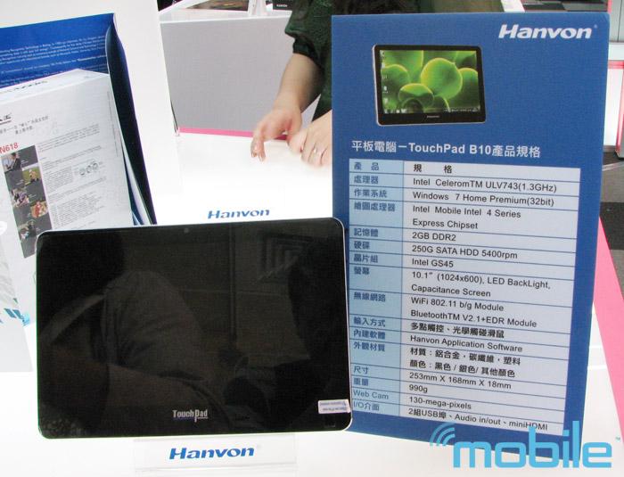 hanvon-1 Hanvon Touchpad B10 Windows 7 tablet vonts to be an iPad
