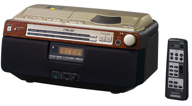 last-sony-boombox Cassette tapes get buried too with Sony boom box