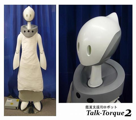 TalkTorque2 Talk-Torque 2 mute robot guides you through museum without talking