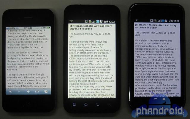 lg-b-1-640x402  Leaked LG B smartphone has bigger IPS screen than iPhone 4