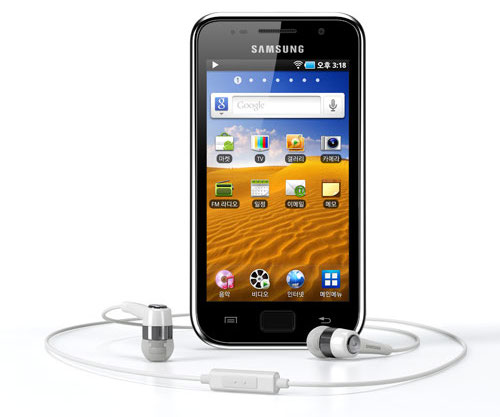 samsung_galaxy_player Samsung Galaxy Player to rival iPod touch at CES 2011