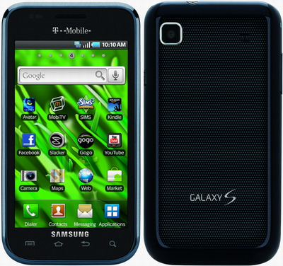 Samsung-Vibrant-Galaxy-S-T-Mobile-USA-officially-announced  Froyo update for T-Mobile Samsung Vibrant is out, not OTA