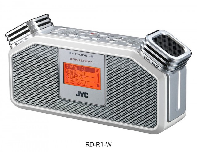 "jvc-rd-r1-003-640x494 JVC joining the ""Boombox Not Dead"" movement with RD-R1 and RD-R2"