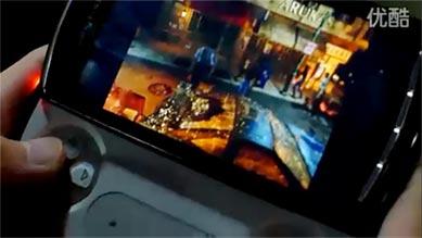 "psphone-resident-evil Video demo'd of ""PlayStation Phone"" running PSone emu games"