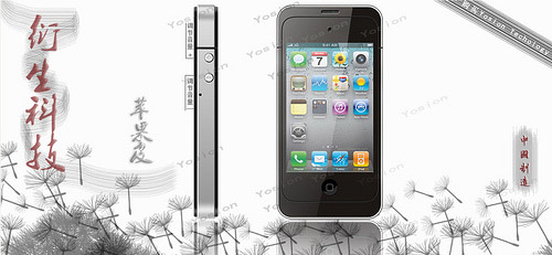 2g-peel-520-1  Second-Gen Apple Peel 520 Really Looks Like The iPhone 4