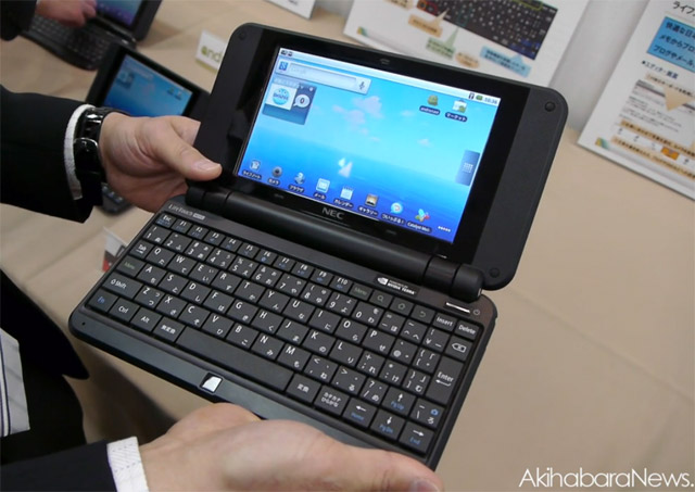 android-netbook Android Powers NEC LifeTouch Note Netbook