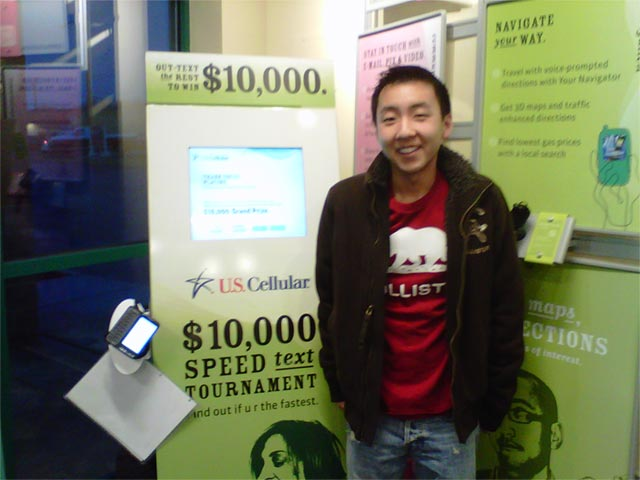 michael-zhang-us-cellular Fastest Texter In The U.S. Michael Zhang