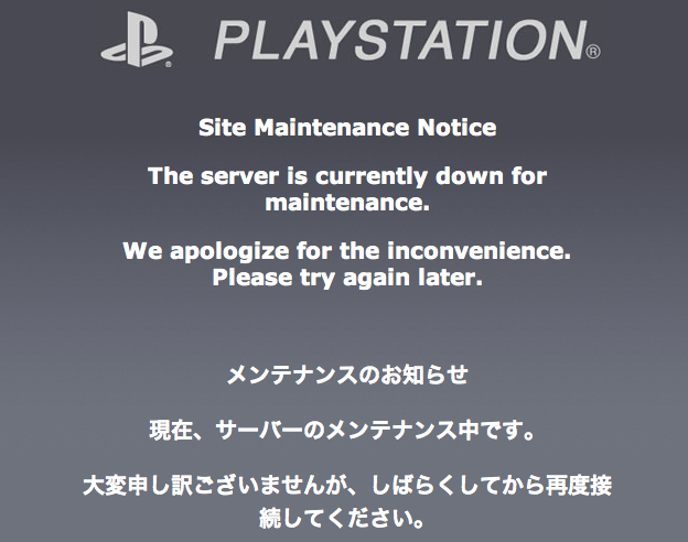 Screen-shot-2011-05-19-at-1.04.13-PM   PSN Woes Continue with Password Reset Exploit