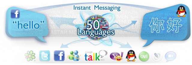 ortsbo-640x218 Ortsbo Translation Software Review