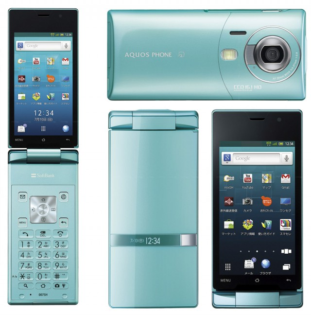 sharp-android-flip-smartphone-640x648 First Android Clamshell To Be Released in Japan