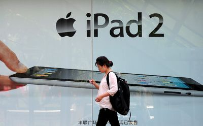 ipad2-china China jails three for iPad 2 leaks