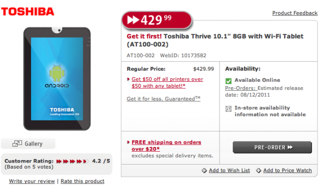 Picture-25-640x373  Toshiba Thrive Android 3.1 tablet cheaper than expected