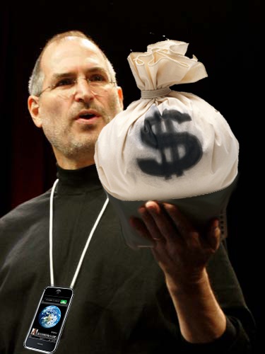 stevejobs_moneybags  Increased Apple Store staffing points to iPhone 5 launch?