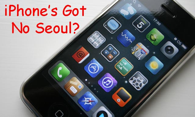 iphone Samsung prepares to get iPhone 5 banned in South Korea