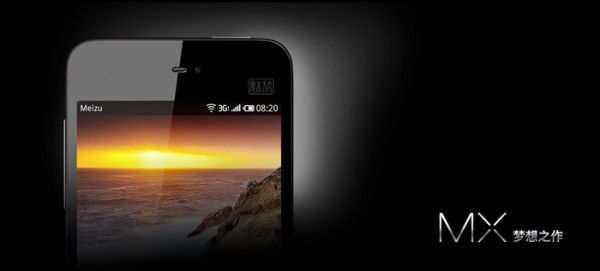 meizu  First quad-core Android smartphone is Meizu MX, shipping this month