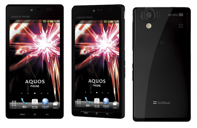 sharp-waterproof-android-640x415 Japan only Sharp Aquos Android 2.3 smartphone is waterproof
