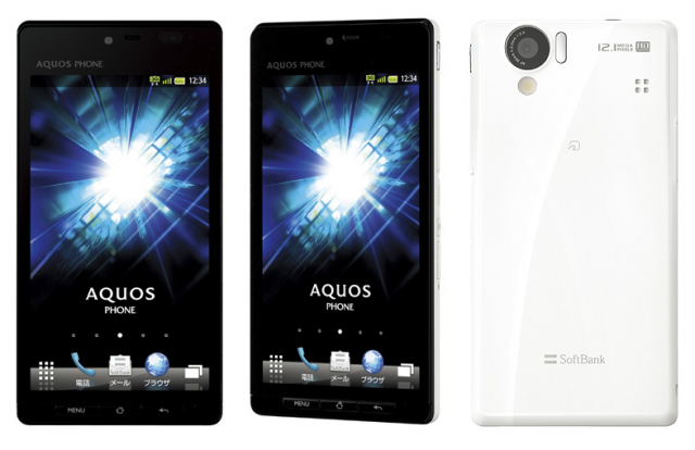 sharp-waterproof-android-white-640x414 Japan only Sharp Aquos Android 2.3 smartphone is waterproof