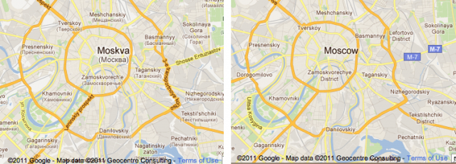 Moscow-before-and-after-640x230 Google Maps Clears The Double Name Clutter