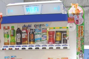 111228-wifi1 Japanese Vending Machines By Asahi Dish Out Free Wi-Fi