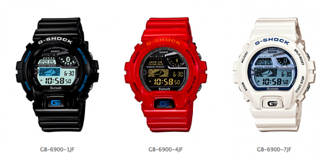 "gshock Casio Launching A New Bluetooth ""Smart Watch"" In Japan"