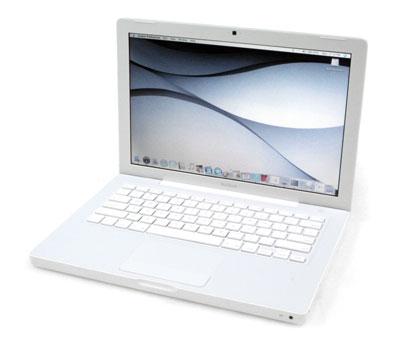 macbook Apple's 2880x1800 MacBook Pro Rumored For Release In Q2 Of 2012