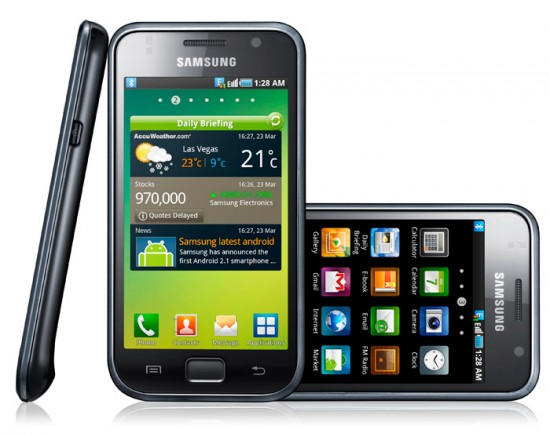 gs Samsung Galaxy S III Not Coming Any Time Soon?