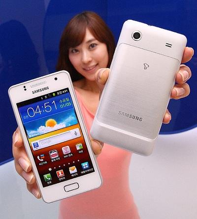 samsung-galaxy-m Samsung Galaxy M Style Super AMOLED Android Smartphone