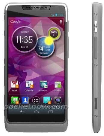 mphone Motorola's Intel-Powered Ice Cream Sandwich Phone Leaked