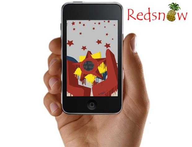 red Redsnow Jailbreak Now Supports iOS 5.1