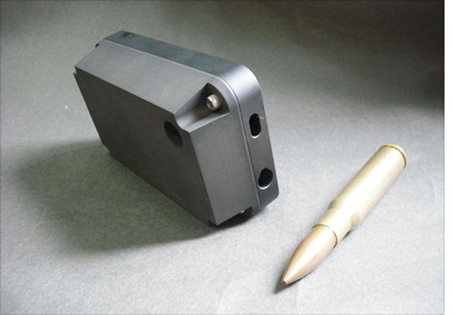 bulletproof-iphone-case The $650 Bulletproof iPhone Case