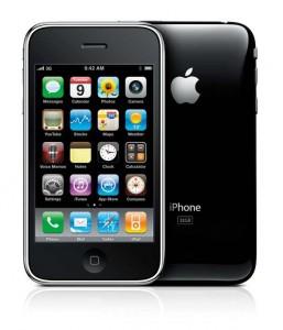 iphone-257x300 iPhone 5 Getting A Self-Destruct Feature? (Video)
