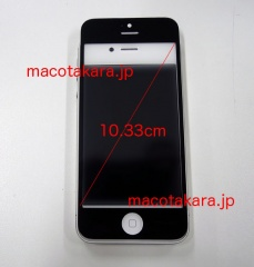 ichange Leaked Photo Suggests iPhone 5 has a Four-Inch Front Panel