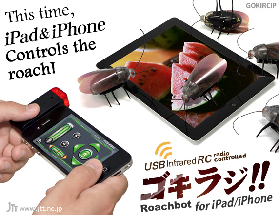 iRoach Unique RoachBot Gets New Update That Includes iPad And iPhone Control