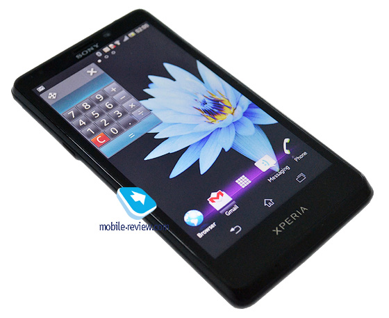 sony7 Leaked: Sony Xperia LT30P Photos And Specs