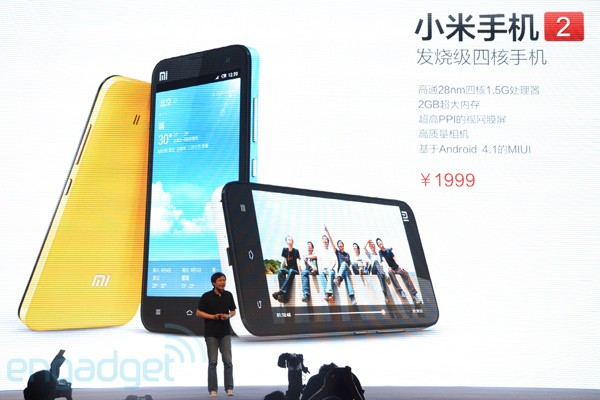 120816-xiaomi Xiaomi Phone 2 Quad Core Jelly Bean Revealed for $310