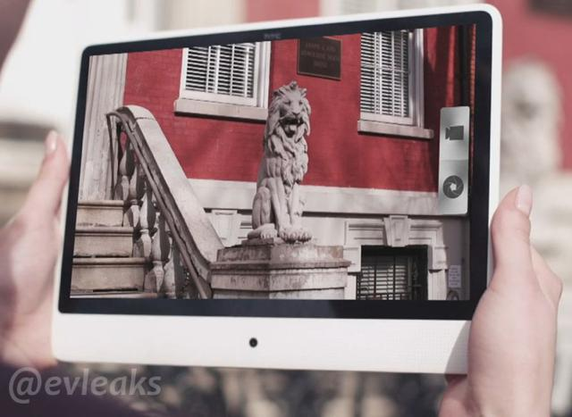 evleaks HTC May Have A New Tablet in Works? Possibly to be seen at IFA