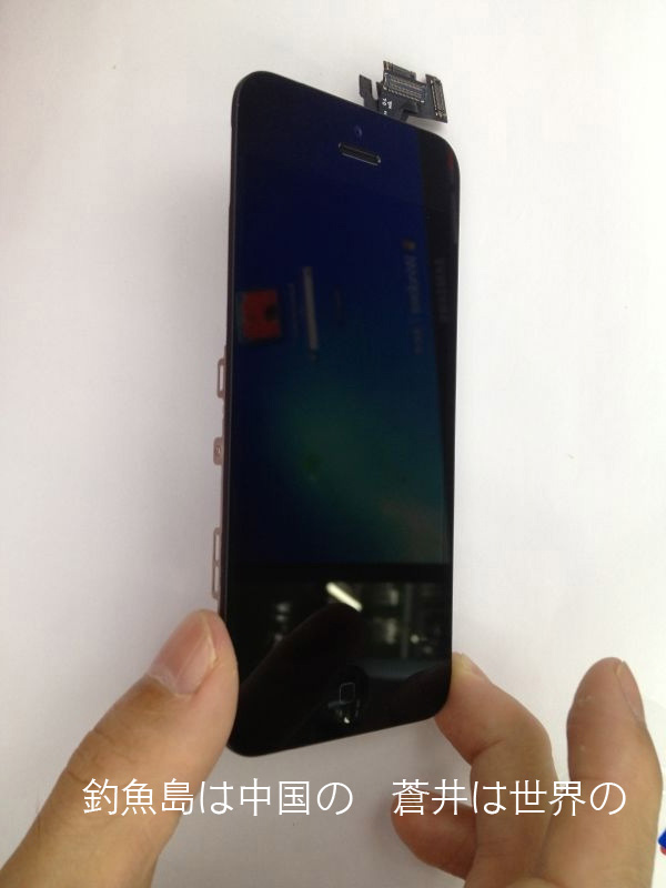 in2 New Photos Suggest NFC is On Its Way to the New iPhone